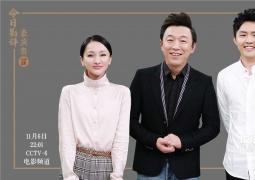 黄渤《表演者言》分享经验 笑称想和周迅演偶像剧