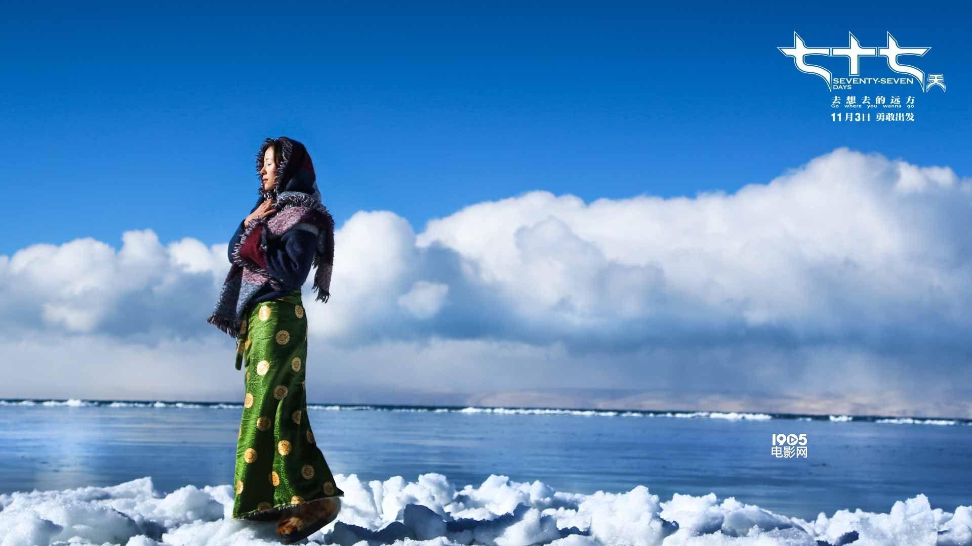 《七十七天》热映 尔冬升盛赞年度最美匠心影片