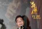 由郑保瑞、黄柏高共同监制,香港新锐沙龙网上娱乐李子俊执导,演员张晋、余文乐、文咏珊、吴樾等演员主演、影帝林家栋特别出演的年度华语动作巨制《狂兽》将于11月10日登陆全国院线。《狂兽》片方于今日曝光一组全新的动作特辑,将影片中劲猛有力的动作场面悉数呈现。不仅如此,沙龙网上娱乐《狂兽》路演持续升温,监制黄柏高、沙龙网上娱乐李子俊以及演员张晋一同亮相宁波路演现场,与影迷朋友们分享拍摄趣事,观众赞动作戏扎实有力,堪称年度最震撼的华语动作片。