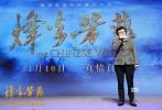 11月10日,历经6年心血打造的反战佳作《烽火芳菲》全国公映,并在杭州举行首映礼,同时启动芳菲公益基金,宣布将捐出部分电影票房用于救助当年日军细菌战的受害者。回到电影拍摄地浙江杭州的国际名导比利·奥古斯特十分开心,面对媒体畅所欲言,力挺男女主角的禁忌爱情,片中绝对女一号刘亦菲也毫不扭捏地大方回应,盛赞导演对东方文化理解深刻。