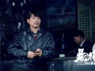 段奕宏《暴雪将至》预定年度最佳 新剧照曝造型