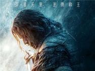 《维京:王者之战》沙龙网上娱乐海报双发