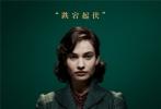 """备受好评的电影《至暗时刻》将于12月1日在中国内地正式上映,今日,该片发布最新人物海报,五位主要角色均以经典英伦范儿亮相,简洁背景加上考究布光,角色面部细节格外突出,显得张力十足。其中加里·奥德曼通过化妆和""""增重""""所呈现出的丘吉尔,更仿佛从历史重回现实。"""