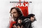 《星球大战8》发布IMAX版海报 黑白红配色经典