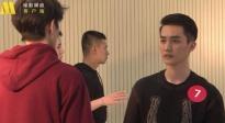 """《封神三部曲》主角招募中 乌尔善想找""""男性美"""""""
