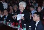 11月15日晚,第13届中国国际儿童电影节在广州隆重开幕。国家新闻出版广电总局电影局副局级巡视员周建东、教育部基础教育司副局长俞伟跃、中国儿童电影制片厂厂长黄军、电影频道电影创作部主任唐科、中国儿童少年电影学会会长侯克明、广州市副市长王东等莅临现场。