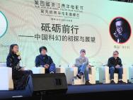 金沙娱乐科幻作家价值榜发布 刘慈欣王晋康分居冠亚