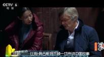 比利·奥古斯特:选择刘亦菲因为看到她巨大潜力