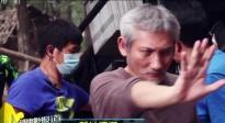 《奇门遁甲》曝双雄特辑 揭秘徐克、袁和平