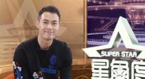"""""""天师""""杨祐宁宣传《捉妖记2》 挑战花式威亚"""