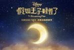 2018年内地电影配额抽签结果在台北正式出炉。比起去年54部内地电影,今年整整多了12部。最后一共有10部电影抽中,明年将在台湾上映。