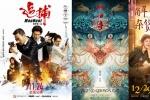 日本IP屡被搬上中国银幕 如何解决文化水土不服?