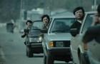 《1987》沙龙网上娱乐片 河正宇揭露大学生死亡真相