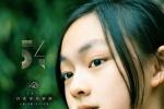 文淇《嘉年华》12岁演社会少女 本周角逐金马影后