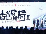 华谊推新I计划 《放羊的星星》等28部剧作曝光