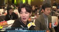 金沙娱乐电影新力量论坛杭州举行 丝绸之路电影节开幕