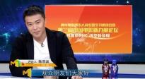 陈思诚:青年沙龙网上娱乐应勇于尝试 理解观众而不是迎合