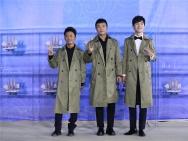 《唐探2》剧组亮相红毯 王宝强比V刘昊然吐舌搞怪