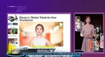 刘亦菲出演花木兰引热议 沙龙网上娱乐新力量之吴亦凡专访
