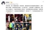 黄圣依回应演技质疑 陶虹、陈砺志、谭飞和网友赞