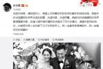 余文乐微博自曝结婚了!彭于晏和周冬雨怎么办?
