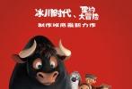 由蓝天工作室打造的最新力作《公牛历险记》正式定档2018年1月19日,成为2018国内首部好莱坞动画大片。影片由《冰川时代》和《里约大冒险》原班人马倾力创作而成。