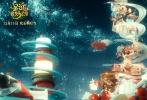 """将于12月15日公映的奇幻家庭巨制《圣诞奇妙公司》今日发布多张""""奇幻版""""剧照,圣诞老人的奇妙公司、巨大的圣诞树、驯鹿车空中飞舞划过月球等场面曝光,场景宏大、色彩缤纷,强烈的节日气息和炫目的奇幻风呼之欲出。《圣诞奇妙公司》由法国著名喜剧大师阿兰·夏巴自导自演,奥黛丽·塔图、格什菲·法拉哈尼、皮奥·马麦等全明星阵容加盟,该片耗资3000万欧元,是法国耗资最大的家庭沙龙网上娱乐。在法国沙龙网上娱乐人浪漫的格调下,打造出与美式沙龙网上娱乐完全不同的特效风格。充满了想象力和华丽的美感。"""