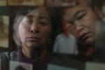 沙龙网上娱乐《别离》用亲情打破人生的悲哀 直面生死选择