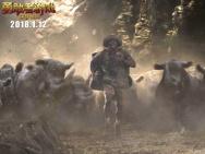 《勇敢者游戏》发预告 视效震撼进奥斯卡初选名单