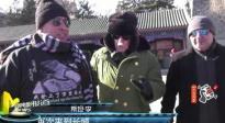 漫威之父中国行 迫不及待把中国元素加入新电影