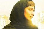 伊朗影片《筹款风波》摘得塞班电影节评委会大奖