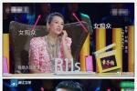 《演员》害惨不光是袁立 黄圣依郑爽剪辑更夸张