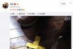 《心理罪之城市之光》卖萌搭档 邓超晒刘诗诗眼泪