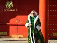 游故宫尝冰糖葫芦 《圣诞奇妙公司》导演派发礼物