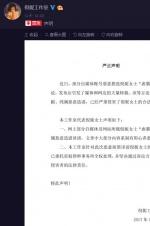 """倪妮工作室回应近日""""虐猫""""传闻:纯属诽谤!"""