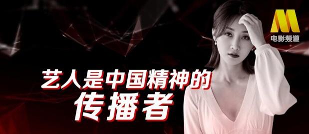 【沙龙网上娱乐快讯】中国沙龙网上娱乐新力量访谈录之林鹏:我还是个小学生