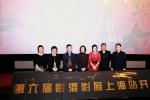 上海举办香港主题电影展 庆祝香港回归20周年