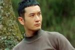 《无问西东》男主角深情出镜 黄晓明感悟青春长歌