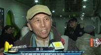 """沙龙网上娱乐频道启动""""传成计划"""" 《芳华》亮相M观影团"""