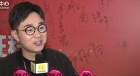 中国电影新力量论坛独家花絮 大鹏自带努力向上范