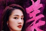 """临近12月底,各大卫视跨年晚会已进入紧张倒计时阶段,年底收视战一触即发。面对如此激烈的收视率竞争战,央视新年晚会打出新概念将举办一场""""涨知识""""的新年晚会。据悉,此次央视新年晚会将以""""启航2018""""为主题,于12月31日20:00在北京雁栖湖国际会展中心举行,届时CCTV1、CCTV3、CCTV4将同步直播。"""