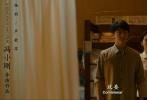 """冯小刚沙龙网上娱乐《芳华》正在全国热映,12月21日,影片曝光""""刘峰林丁丁拉手""""删减片段,让观众一饱眼福。"""