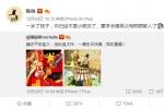 陈晓陈妍希为儿子庆生 网友吐槽陈晓:是个假爸爸