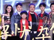 王俊凯邀粉丝圣诞看《解忧》 遭董子健花式调戏