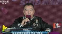 陈凯歌为大唐梦得罪制片方 黄轩入戏容易出戏难