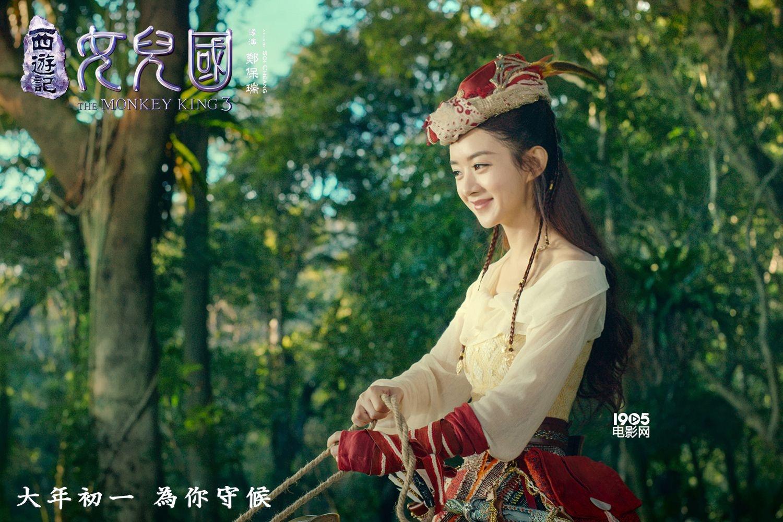 赵丽颖   显示 华语特效第一神鹿华丽登场 比《奇幻森林》更懂人情 为