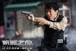 《机器之血》枪战场面片段 成龙与黑暗势力对决
