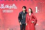 """由丁晟执导的电影《英雄本色2018》即将于1月18日登陆内地院线。12月27日,影片在京举行发布会,主演王凯、王大陆、马天宇亮相,并以一场别开生面的""""结拜仪式""""开始了当天的活动。"""