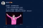 杨丞琳发文感谢李荣浩为演唱会编曲 被粉丝催婚
