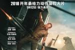 《勇敢者游戏》终极预告 强森挑战